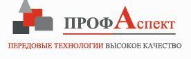 Фирма ПрофАспект