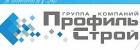 Фирма ПрофильСтрой